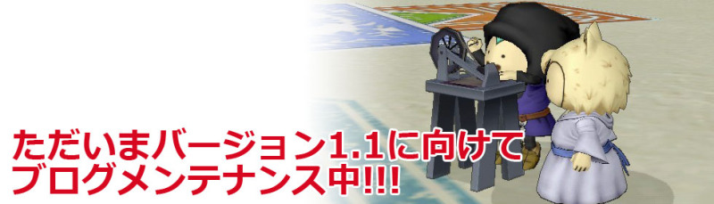 プクリポ装備カタログ@ドラクエ10-メンテ中