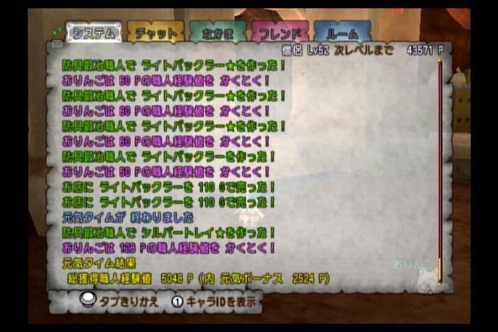 2013年11月25日(Mon)22時11分58秒