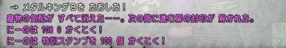 2014-04-20_125712