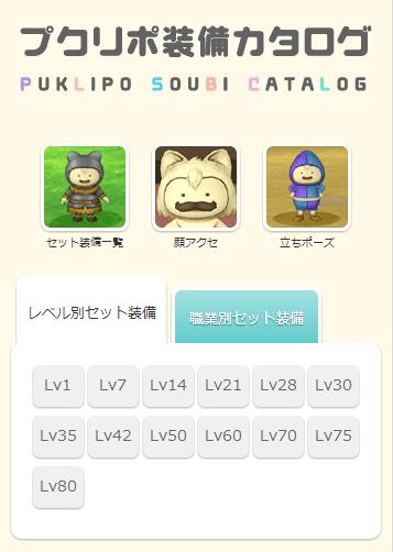mobile-screenshot
