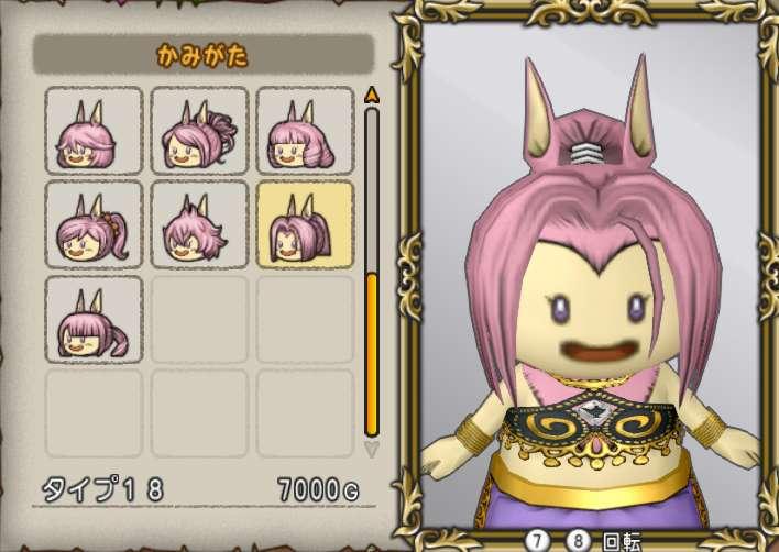 Ver3.0プクリポ女新髪型タイプ18画像