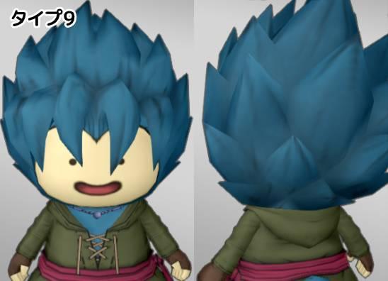 DQX-カミュっぽい髪型-プクリポタイプ9