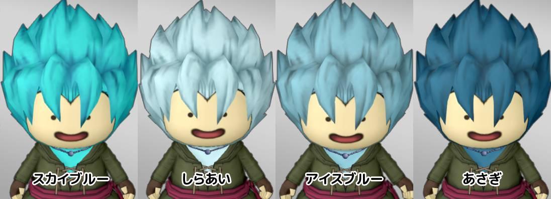 DQX-カミュっぽい髪色