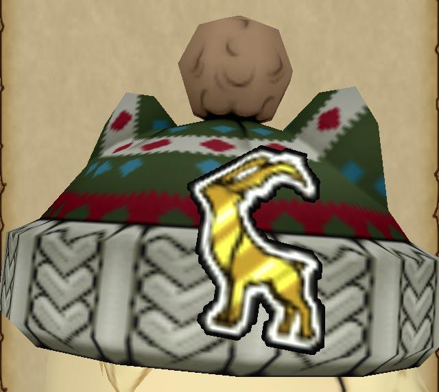 手編みの帽子のカムシカバッジ