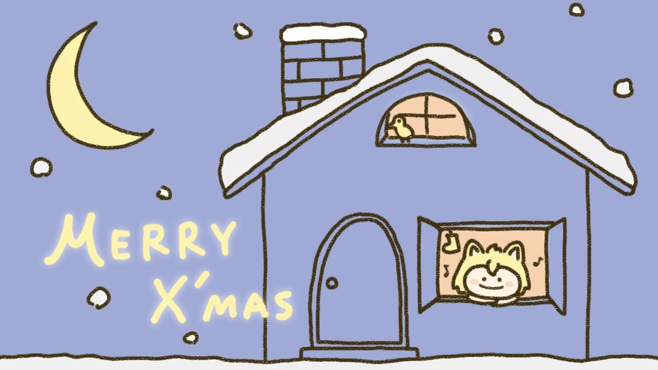 クリスマスの日のプクリポのイラスト