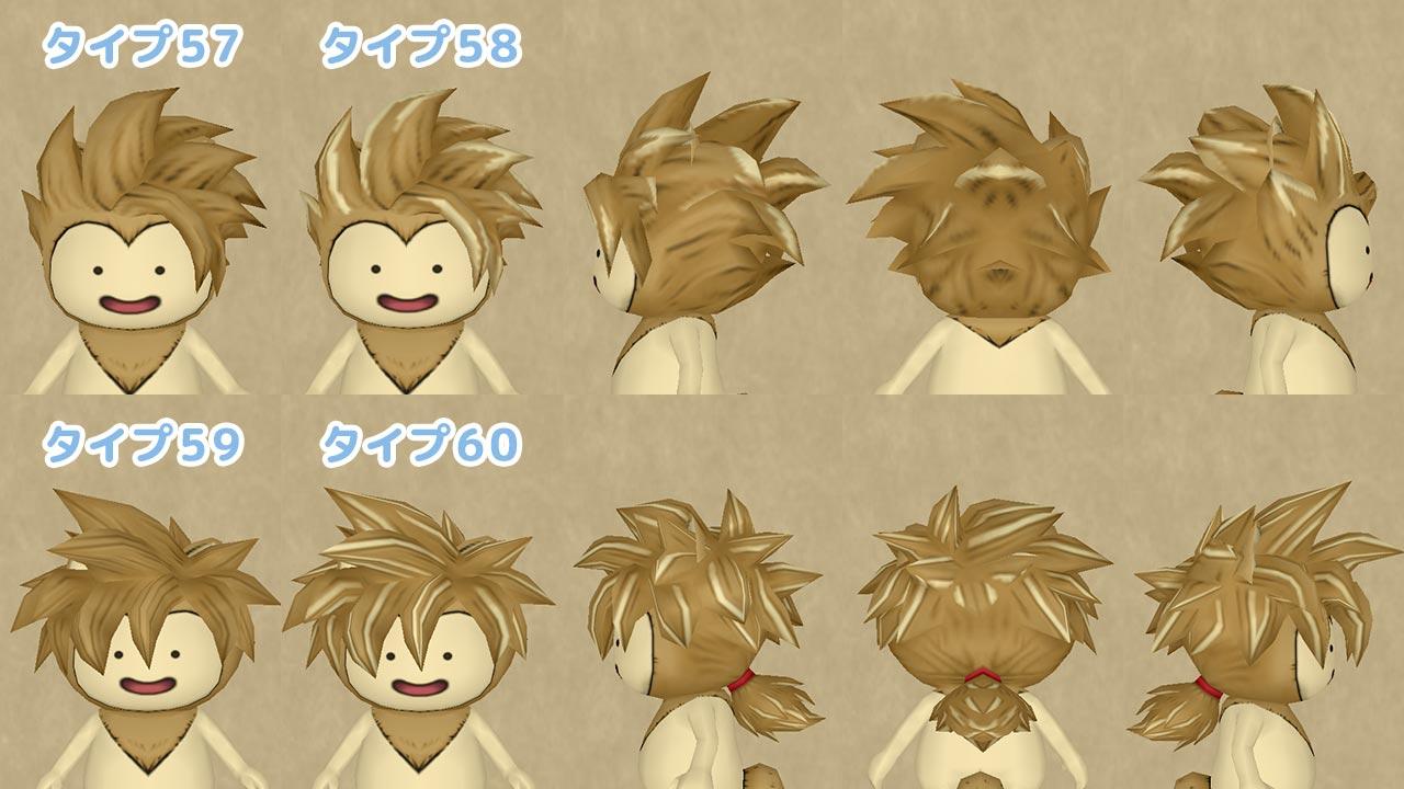 DQXのVer5.4で追加されたプクリポ男の子の新髪型