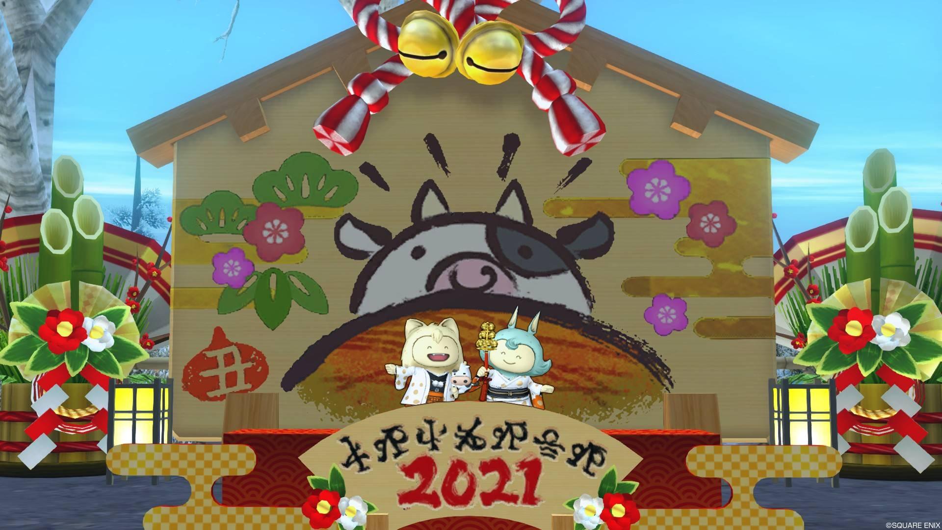 DQX2020-2021お正月イベント
