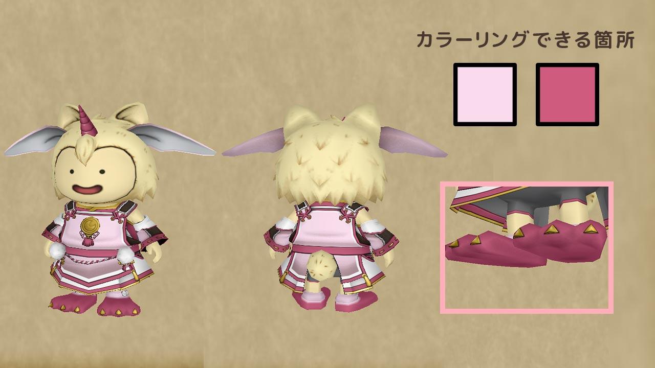 ウサギ魔物セット-カラーリング