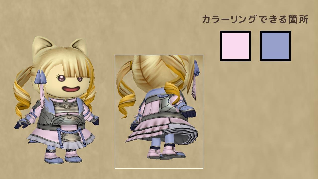 神将の洋袴セット-カラーリング
