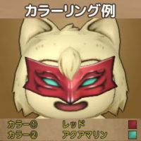 悪霊の仮面(カラーリング)
