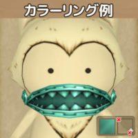 ディープギアマスク(カラーリング)