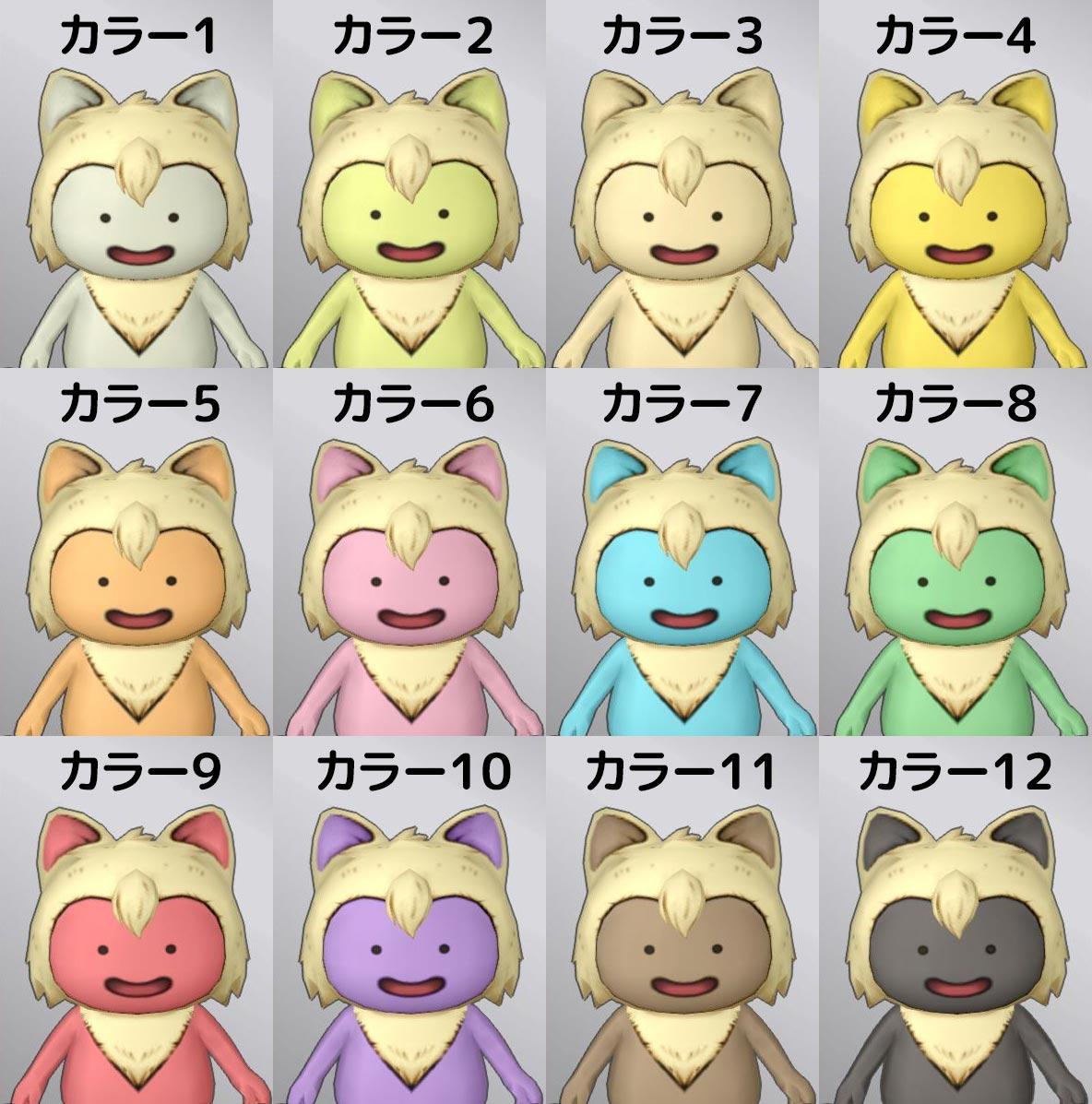 DQ10プクリポ肌の色一覧