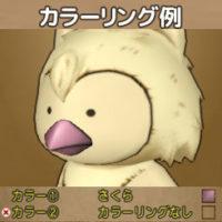 ヒヨコのマスク(カラーリング)