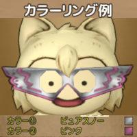 かいとうの仮面(カラーリング)