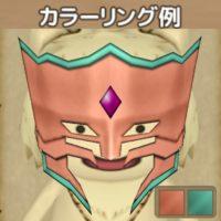 氷の魔王のマスク(カラーリング)