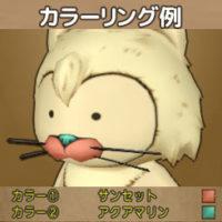 三毛猫マスク(カラーリング)