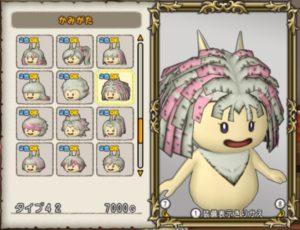 プクリポ女の髪型タイプ42