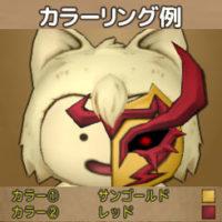 神罰のマスク(カラーリング)