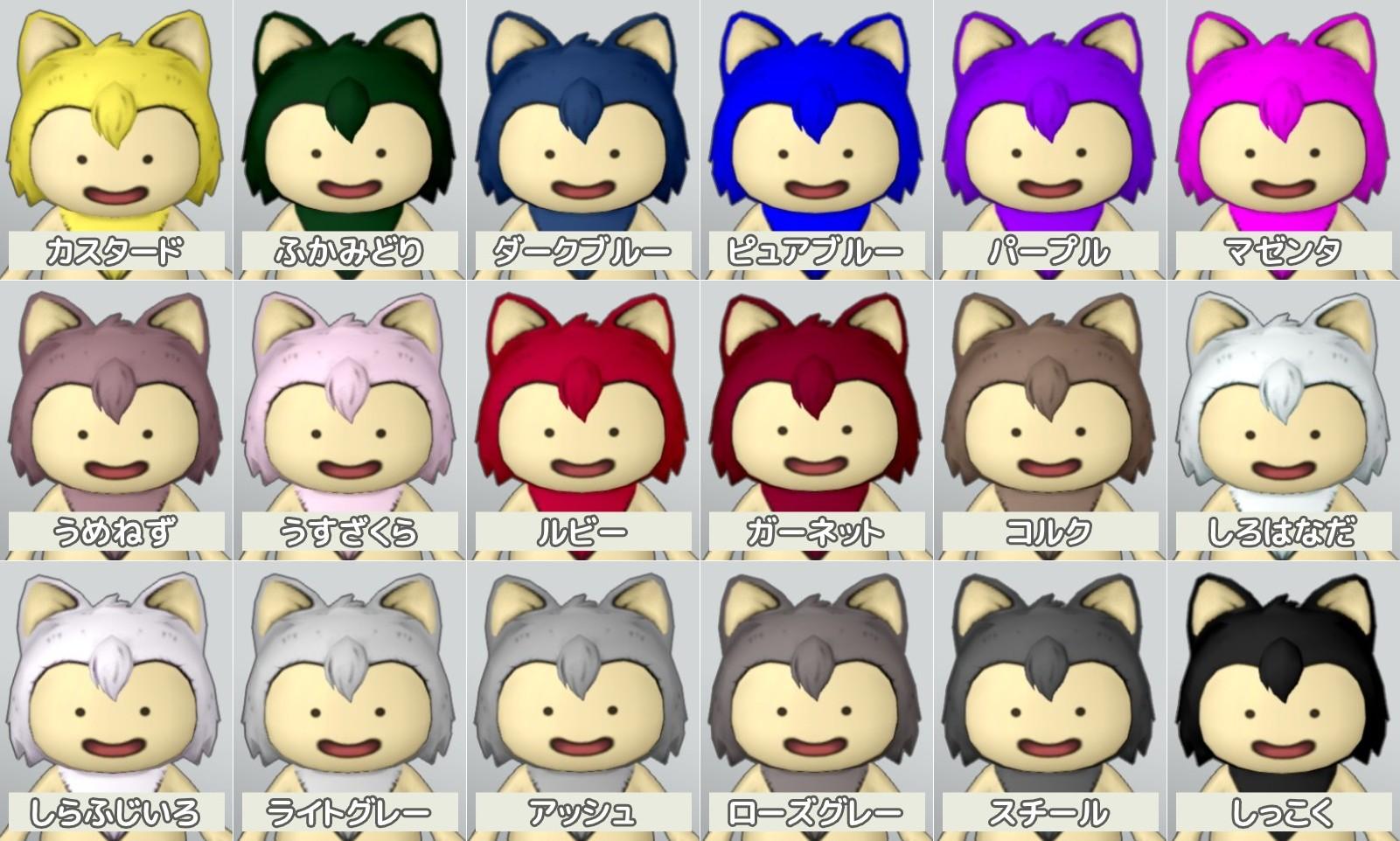 DQX ver5.3 追加の髪色(カスタード、ふかみどり、ダークブルー、ピュアブルー、パープル、マゼンタ、 うめねず、うすざくら、ルビー、ガーネット、コルク、しろはなだ、 しらふじいろ、ライトグレー、アッシュ、ローズグレー、スチール、しっこく )